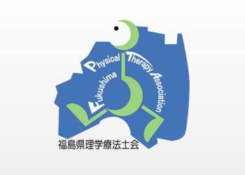 平成30年度県北支部 「施設代表者・セクションリーダー情報交換会」開催!!写真