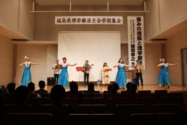 第16回福島県理学療法士会学術集会開催