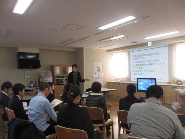 「H27年度介護予防推進に資するOT・PT・ST人材育成研修会」in会津!