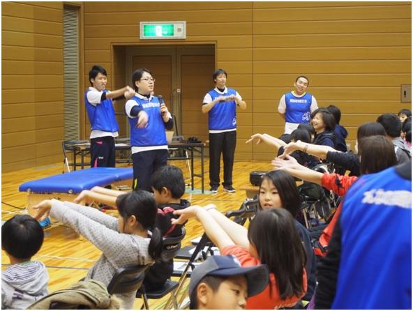 県北スポーツ医学セミナー開催!