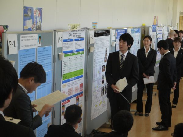 第17回福島県理学療法士会学術集会開催