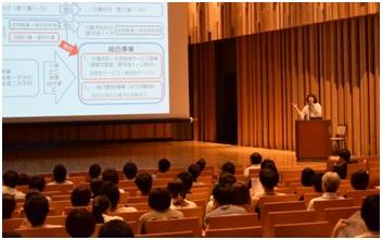 県中支部POS合同研修会が開催されました