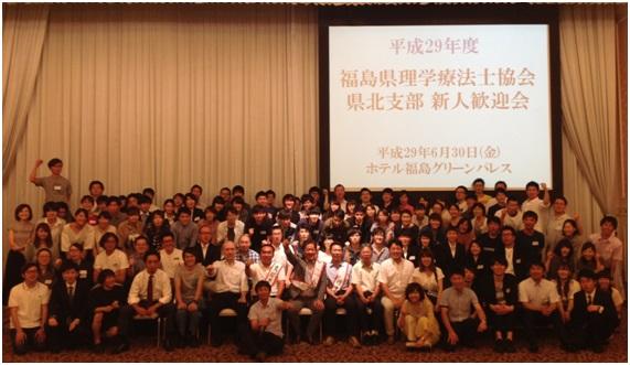 県北支部新人歓迎会開催