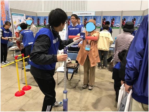 健康いきいき長寿県民フェスティバル参加報告