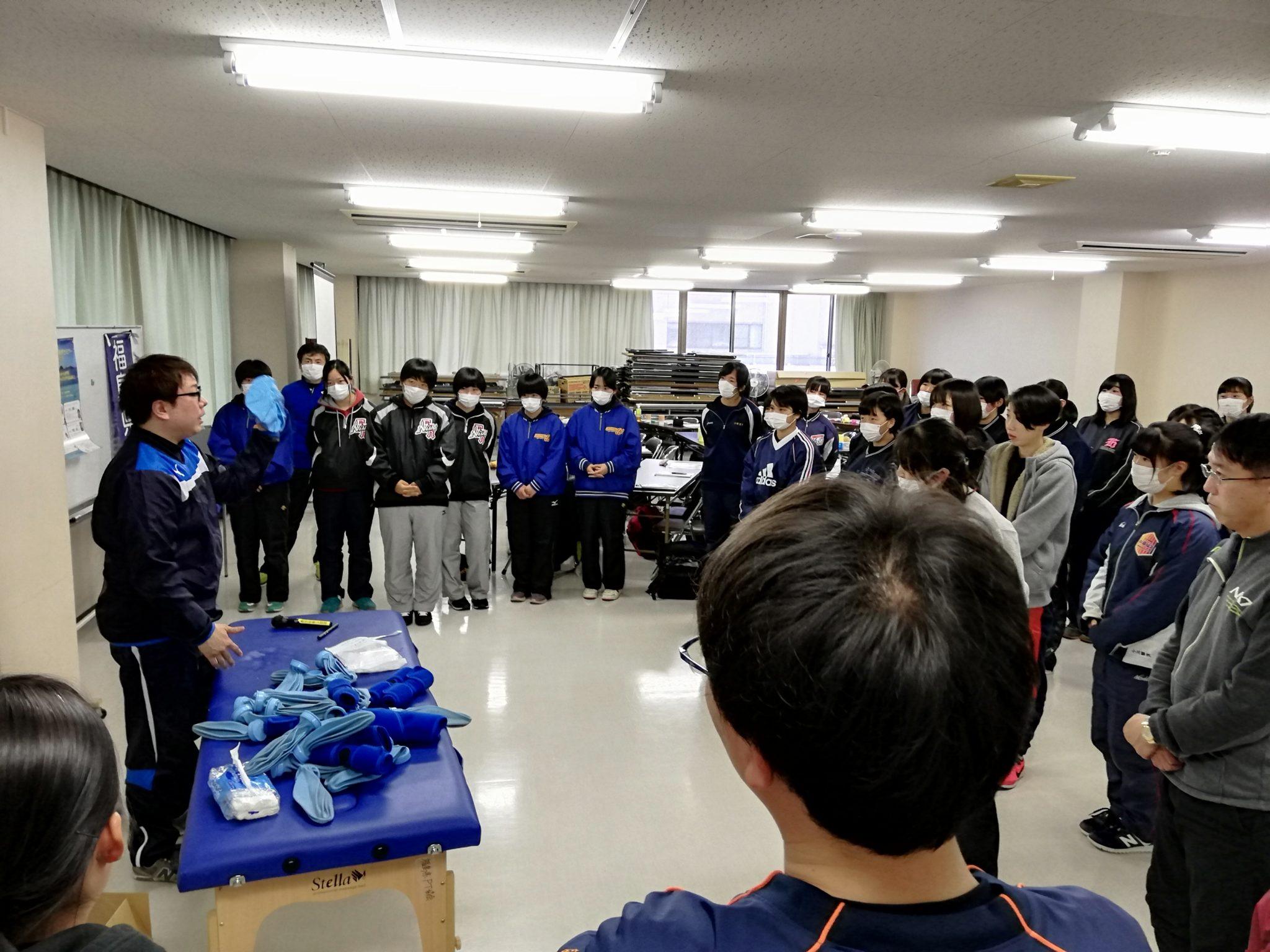 県北スポーツ医学セミナー2019開催