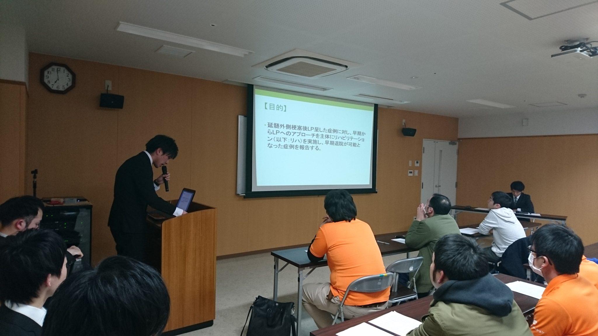 第2回県南支部症例検討会の開催