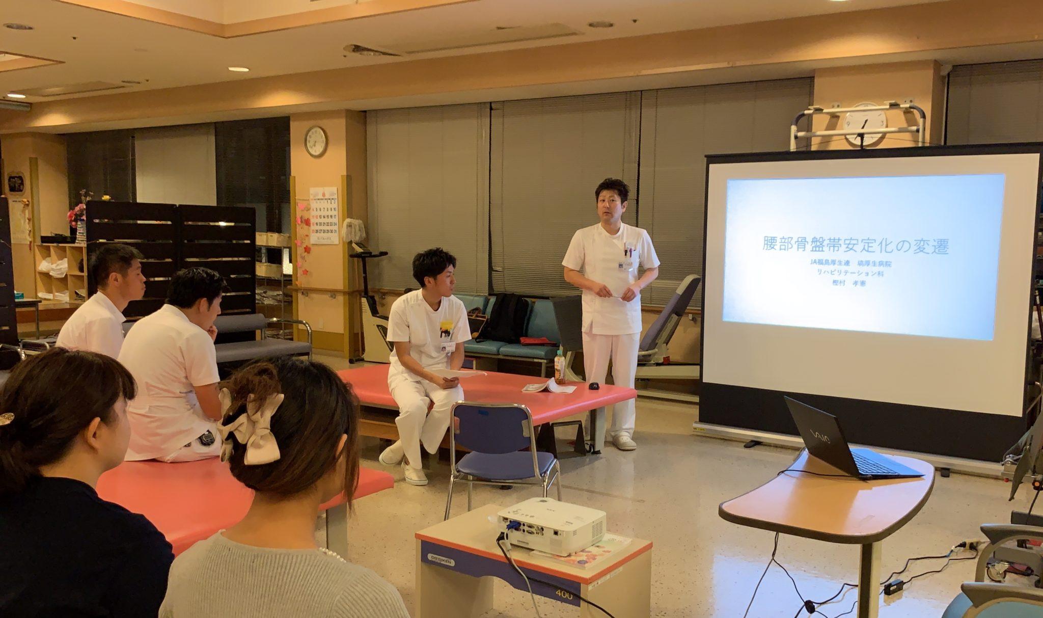 県南支部勉強会の開催写真