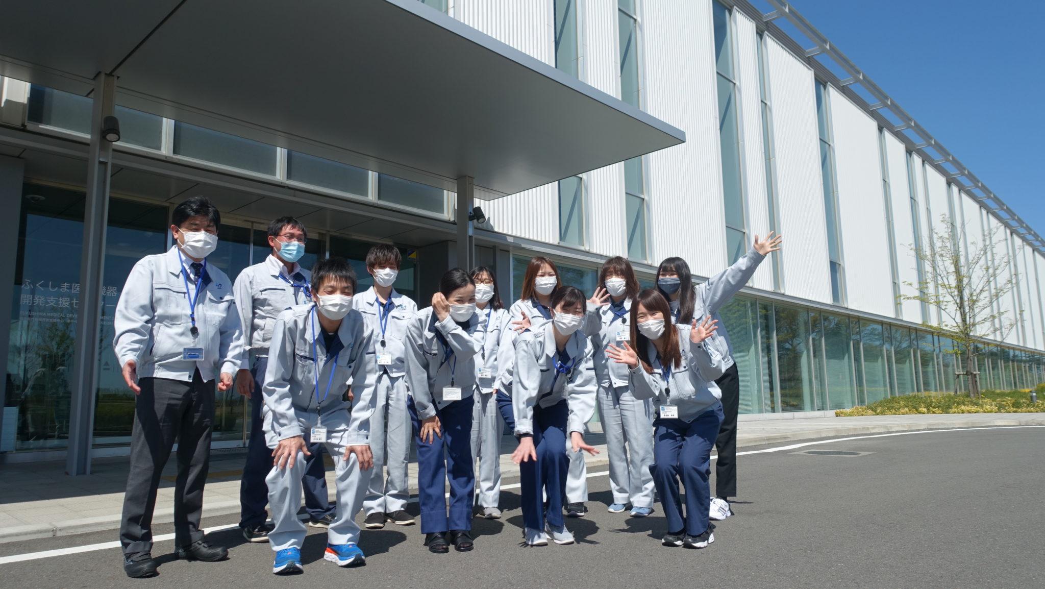 一般財団法人ふくしま医療機器産業推進機構 (ふくしま医療機器開発支援センター)写真
